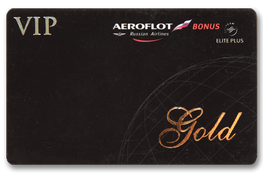AEROFLOT GROUP BONUS VIP